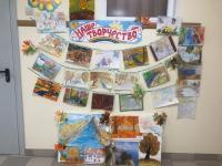 Выставка рисунков «Утопающий в золоте мой Симферополь!»